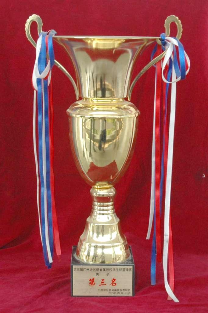 G:\學校簡介及相關資料\學校榮譽\04年部屬技校男子籃球賽第三名.jpg