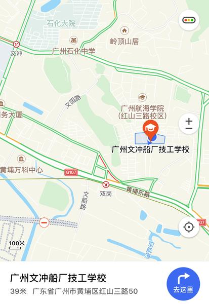 文船技校地圖指引.PNG